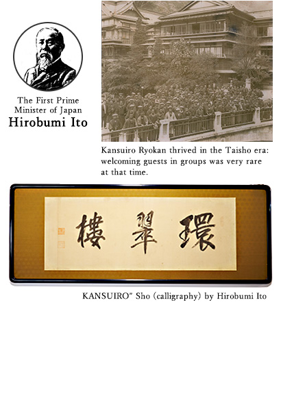 "KANSUIRO"" was named by the first prime minister"